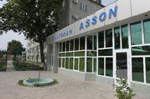 asson,_facade.jpg